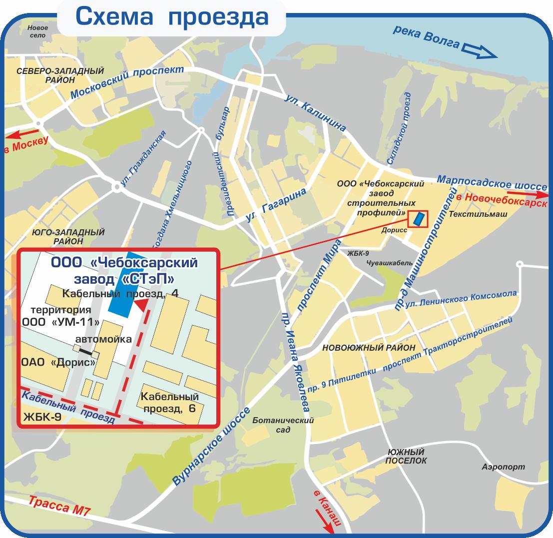 Схема проезда маршрутных такси чебоксары